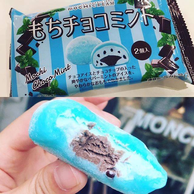 モチクリームジャパン『もちチョコミント』
