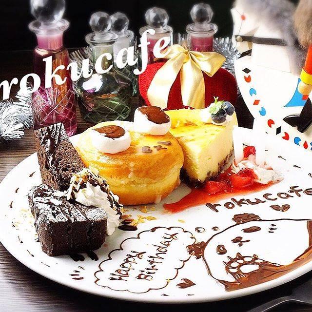 rokucafe記念日プレートがすごい♡