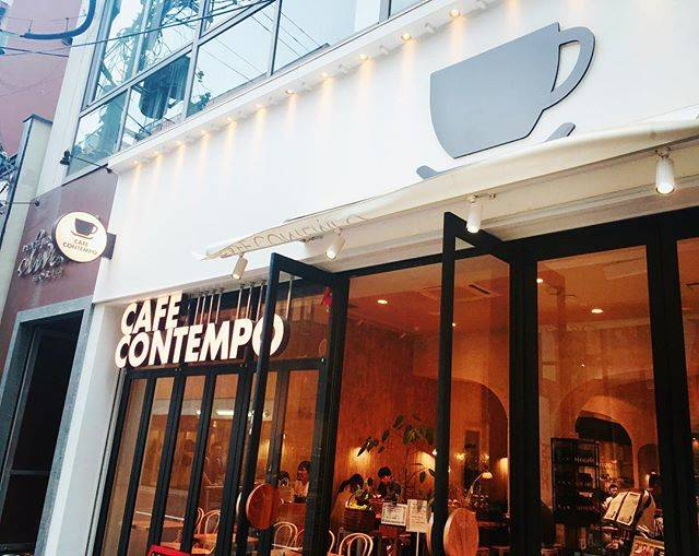 CAFE CONTEMPO (カフェ コンテンポ)