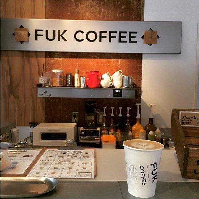 フック コーヒー (FUK COFFEE)