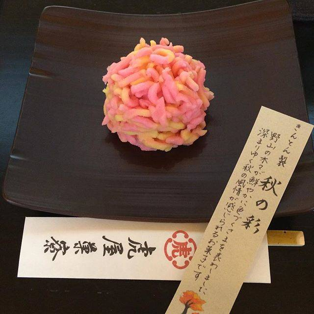 秋の紅葉を想わせる和菓子🍂