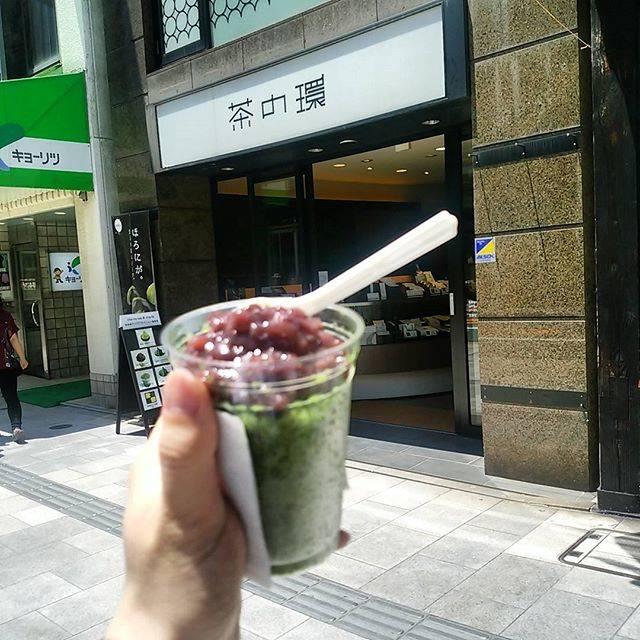 茶の環 本店 (cha-no-wa)