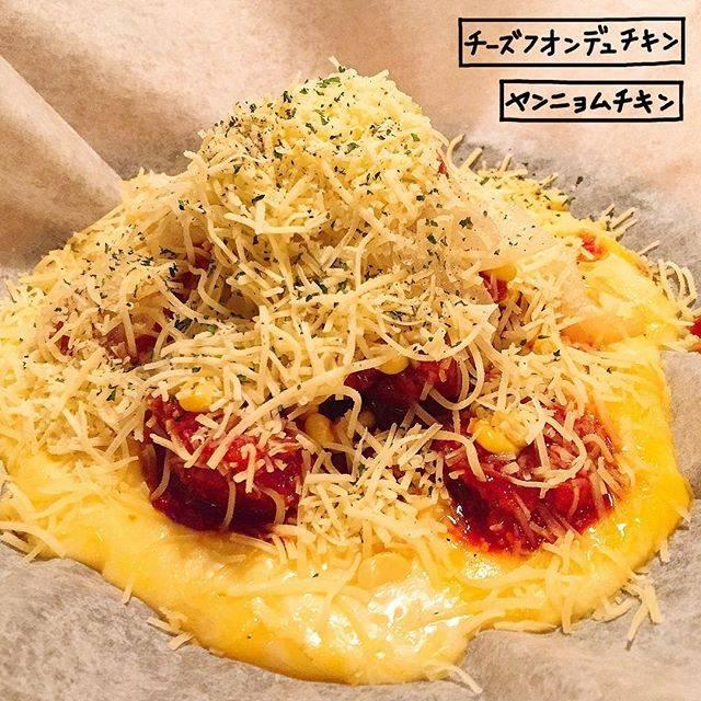 チーズフォンデュチキン