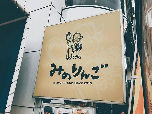 テレビや雑誌でも紹介される人気店!