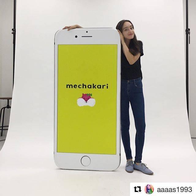 Instagram (43819)