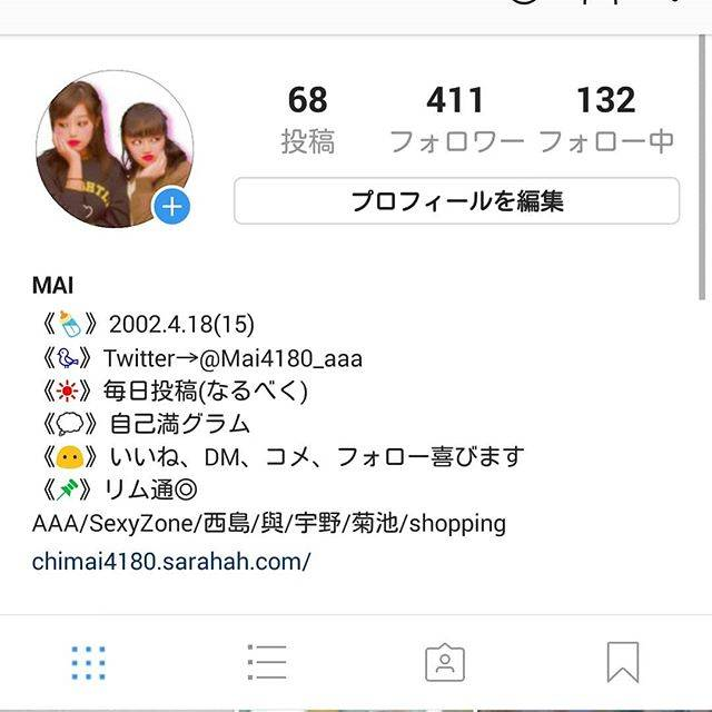Instagram (48477)