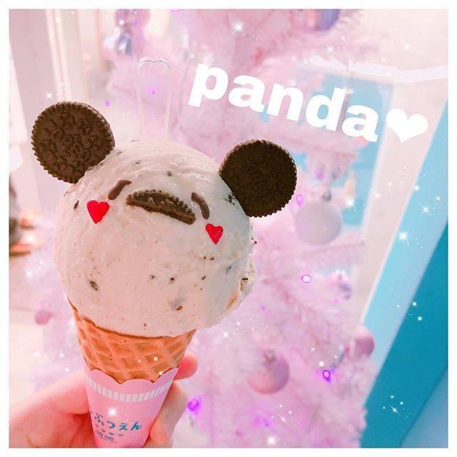 パンダもいるよ〜🐼