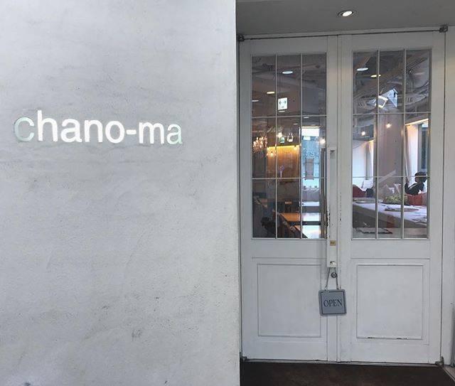 """kanon on Instagram: """"#chanoma  #daikanyama  #tokyo  #instagood"""" (52184)"""