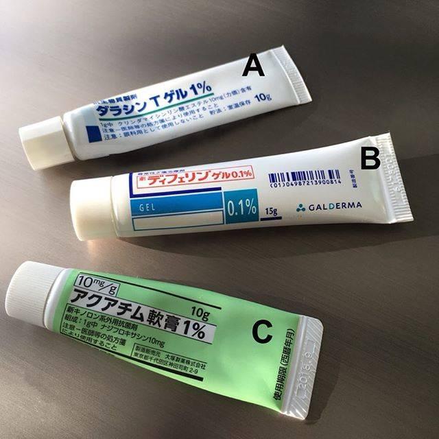 """mayumi on Instagram: """"【ニキビ薬今昔part1💊】 長いことこの3種を使っていました。 近いという理由で長いこと通っていた皮膚科では、赤いニキビにはA、白いプツプツにはB、膿んでしまっているものはCと指導を受けてました。 ❥…"""" (52712)"""