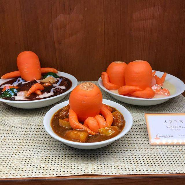 "Chih-Ting Lo on Instagram: ""Monday vibe. So many thoughts about these carrots. #休息一下 #theyarenotreal #beingtourists #uglycarrot #onsen #tokyo #mondaymotivation…"" (54352)"