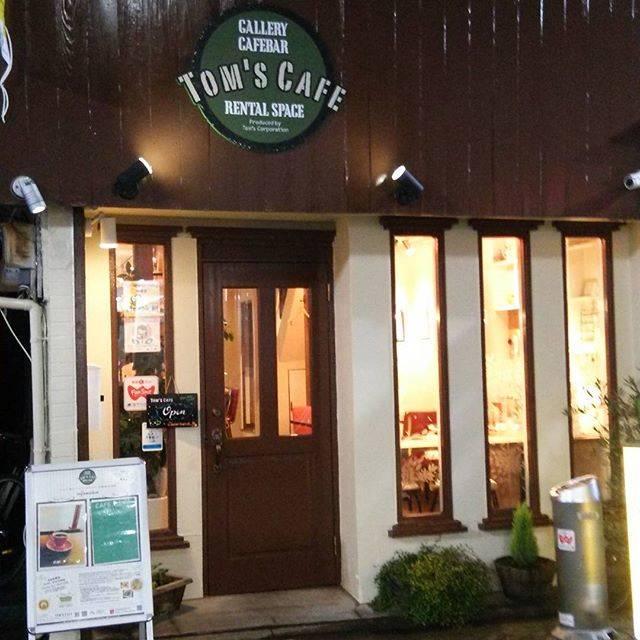 """木村則子 on Instagram: """"お店の前のカフェがリニューアル中 今までも日替わりで店長もコンセプトもメニューも違うので楽しかった~  メイドさんや女装イベントも!!(ФωФ)  今度は和カフェや自然食のカフェもあるみたいです。 来年1月リニューアルオープン!…"""" (55762)"""