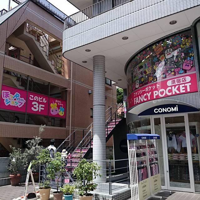 """まさにゃん on Instagram: """"行きつけのお店w 決してセーラー服の方ではない (`・ω・´)っキリッ"""" (57933)"""