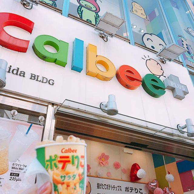 """あいか on Instagram: """"💕💕 #カルビー #カルビープラス #竹下通り #原宿 #ぽてりこ #じゃがりこ #おいしい😋"""" (58187)"""