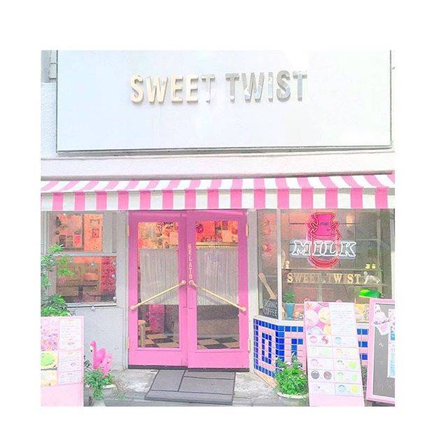 "🐰️____🥕♡ on Instagram: ""#sweettwist ❤️"" (59462)"