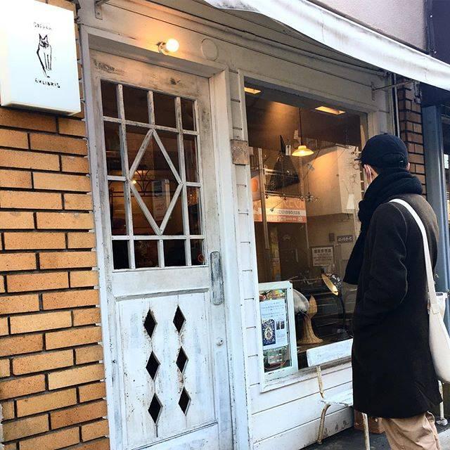 """ねぎログ on Instagram: """"▼ ▽ [ COFFEE EXLIBRIS ] @下北沢 ▼ ▽ ▼ 昨日行ったおすすめのお店☕️ めっちゃ気に入ったので不意打ちpicを💁♂️ 不意打ちの割には決まってると思いませんか?笑 👱♂️( @_t_t_t_333 ) 🤳( @negilog_official )…"""" (59496)"""