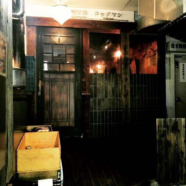 """@depu0722 on Instagram: """"0314#夜ごはんお客さんと飲み会♪いい感じのお店でした♪なぜか今日はあまり食欲なく、いっぱい残してしまいました( ; ; )#コックマン"""" (59850)"""