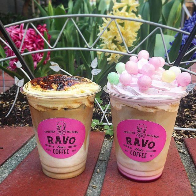 """Kyouko🎀 on Instagram: """"✨. この日は暑かったから、二人ともアイスを選んだら、見事に意見合わないやつ🤣. . .  #ravobakecoffee #ラボベイクコーヒー #クレームブリュレ#いちご #strawberry…"""" (62283)"""