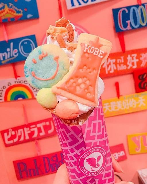 """Pink Dragon on Instagram: """"本日もオープンしております❣️❣️ #神戸スイーツ餃子 #pinkdragon #ピンクドラゴン #ぴんくどらごん #神戸 #元町 #南京町 #kobe #スイーツ餃子 #餃子 #スイーツ #sweets #アイシングクッキー #インスタ映え #フォトジェニック…"""" (62293)"""