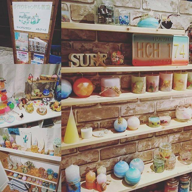 """Chika K on Instagram: """"お教室がかわいすぎて#キャンドル 集めたくなった@meltye_candle#candlesalonmeltye #meltye#上野 #御徒町 #千代田区#キャンドルサロン #キャンドル教室かわいい先生ありがとうございました🙌"""" (63162)"""