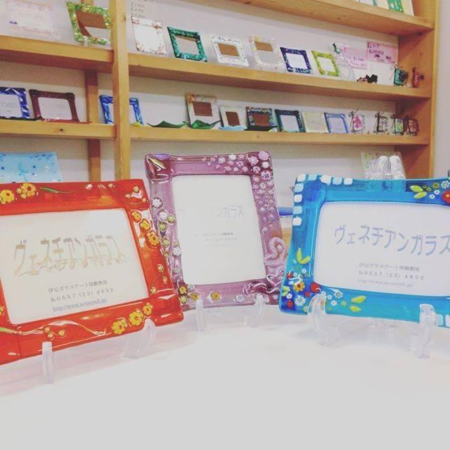 """伊豆ガラスアート体験教室 on Instagram: """"おはようございます☀ 本日は朝から雨ですが、 箱根教室は10時〜17時 伊豆白田教室は9時〜17時、伊東教室は10時〜16時までの通常営業となりますのでぜひ遊びに来てください(^^)…"""" (63374)"""