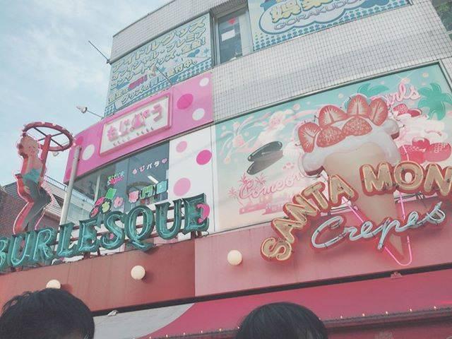 """≋ 桜 on Instagram: """"今年も東京いきたい🙃🙃いつも4日間のうち3日は原宿にいくっていう🙄・・・#原宿 #竹下通り"""" (64919)"""