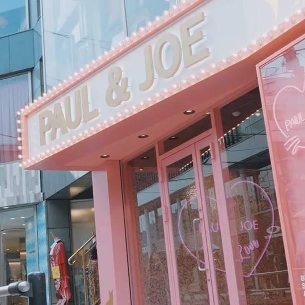 """PAUL & JOE BEAUTE on Instagram: """"夏休みのお出かけ先は決まった? 今週末は是非PAUL & JOE キャットストリートへ🐱🐾 友達との思い出づくりに。彼とのお買い物デートに。母娘で。 """"かわいい""""が詰まったお店に 是非遊びにいらしてください♪ #paulandjoe #paulandjoebeaute…"""" (65031)"""