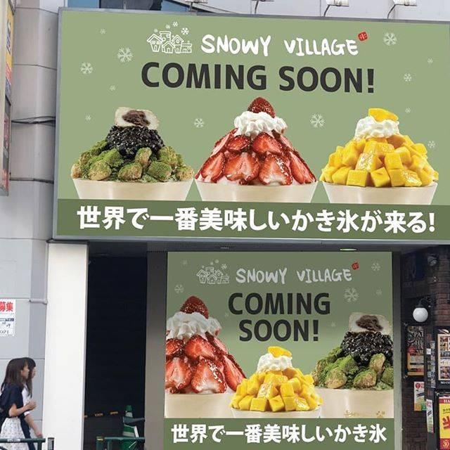 "snowyvillage🇯🇵新大久保1号店🇯🇵原宿2号店 on Instagram: ""#Coming sooooon#harajuku snowyvillage#omotesando#July 10~ 15"" (65179)"