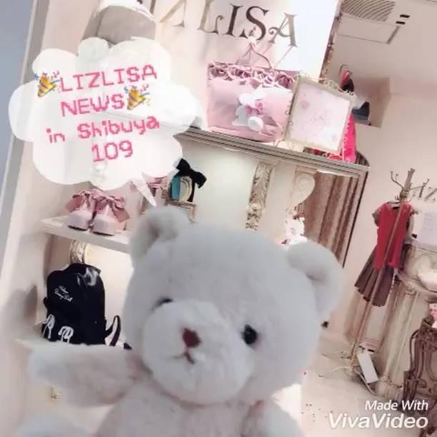 "LIZLISA_OFFICIAL on Instagram: ""💗NEWS💗是非チェックしてね!💭 #lizlisa #2018 #autumn #collection #new #item #news #shibuya #109 #check #リズリサ #ニュース #渋谷 #チェックしてね"" (65436)"