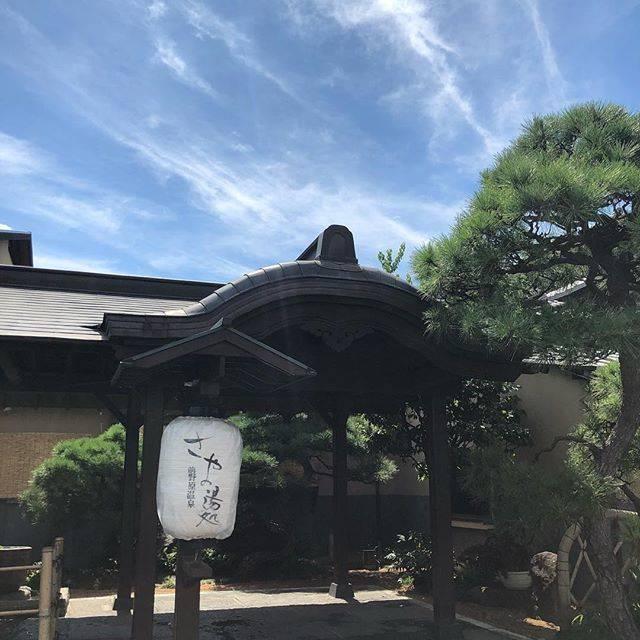 """いたばし にねんせい on Instagram: """"前野原温泉 さやの湯処  昨日は夏季休暇最終日ということで、オープン直後のさやの湯へ。 いつも午後からの訪問なのですがかなり混んでいる印象だったので、この日は10時30分にチェックインしてみました。…"""" (65476)"""