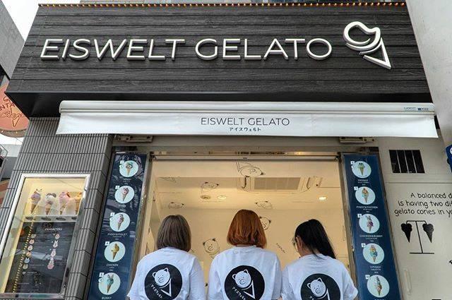 "EISWELT GELATO HARAJUKU on Instagram: ""本日9月13日グランドオープンです👏🐷🐻👏 Come through and get cute gelato in Harajuku🙌🐸🐷 +++++++++++++++++ 9月13日グランドオープン 東京都渋谷区神宮前1-8-5 1F Open: 10:00~20:00…"" (67063)"