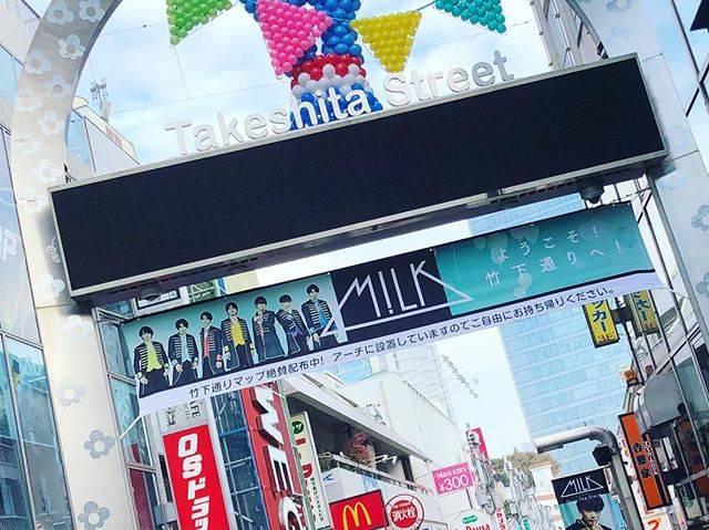 """あやかんとりーまあむ on Instagram: """"いつぶりかの原宿。#MILK#板垣瑞生 #佐野勇斗 #塩崎太智 #吉田仁人#山中柔太朗 #曽野舜太 #琉弥 #竹下通り#原宿"""" (69005)"""