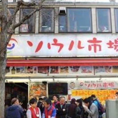 """かおりん on Instagram: """"そしてこちらのソウル市場のお惣菜も美味しい❗キンパ、ヤンニョム、トッポギ、チチジミ、こちらは食品、お酒も充実‼️キムチもあります。昨日買ったチーズトッポギ激うまでした。#新大久保#ソウル市場"""" (70479)"""