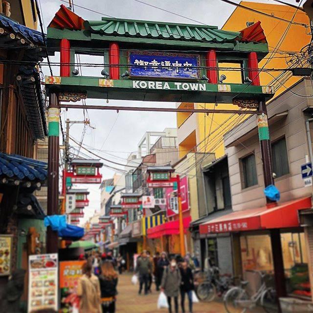 "@ruojing40 on Instagram: ""Ikuno Korea town in Osaka#오사카#한국거리#일본#츠루하시#osaka#ikunokoreatown#japan#tsuruhashi#鹤桥#生野コリアンタウン#大阪#鶴橋#instajapan#instaosaka"" (71313)"