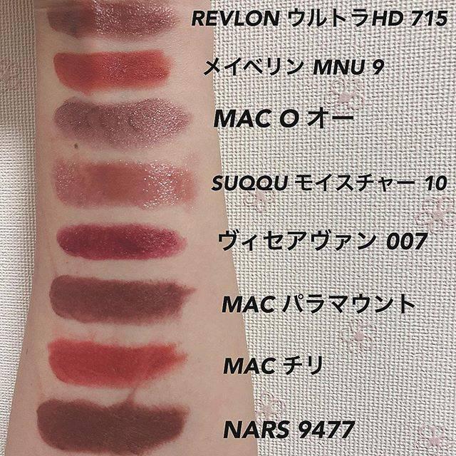 """maigoto🌛 on Instagram: """". . . リップについて 意外と質問いただくので。 私がだいすきなだいすきな 厳選8本を紹介します。 . . . まず、私はイエベ秋なので 赤でも深めの色とか 茶色寄り、黄み寄りを選んで ピンク系は絶対買いません。 変化をつけたいときは プラム系を混ぜたりします。 . . .…"""" (71971)"""