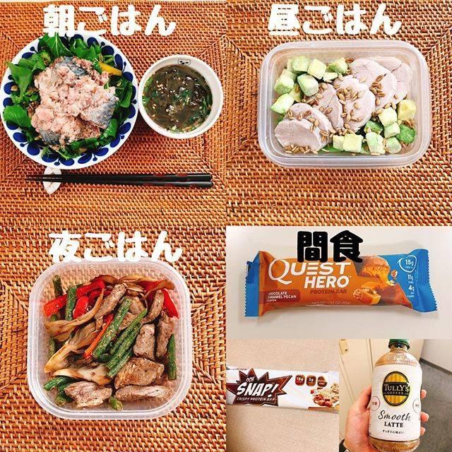 """tamu_diet on Instagram: """". 2018.1.7 . 間食がまたプロテインバー祭り😢 誰かもらってください✋ . 新しいライザップアプリ くっそ使いづらくて 1度ログインしたものの 昔のアプリで食事登録してるけど これはTRに届かないのかなー?? . 食事評価が来なくて寂しい😢 . . #ライザップ…"""" (72082)"""