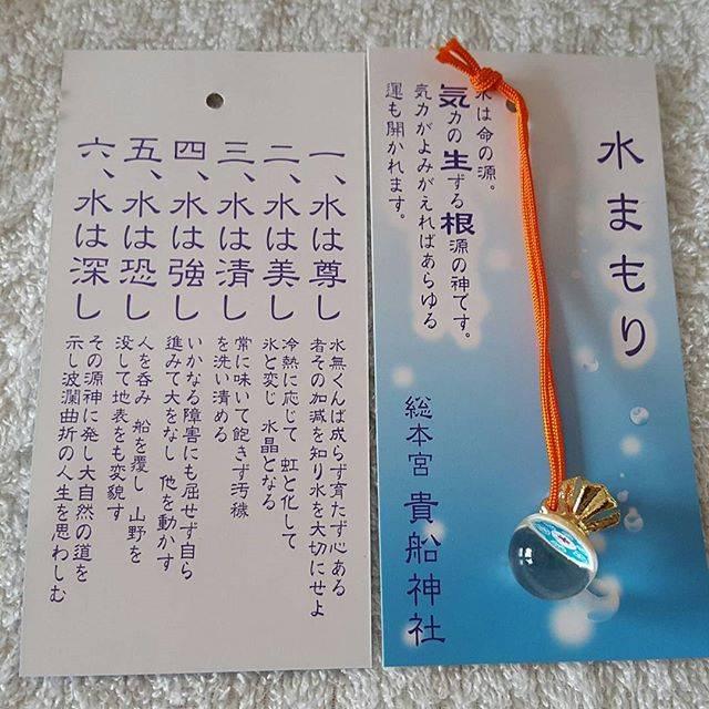 "Asaasa on Instagram: ""貴船神社 京都  本宮には 伊弉諾尊(イザナギノミコト)の 御子神である 高靇神(タカオカミノカミ)が 御祭神として祀られています。  水を司る神 高靇神は水を司る神であり、 降雨・止雨を司る龍神 と言われています  貴船神社のお守りは、 「水」に関連したものが 多くあります。…"" (73074)"