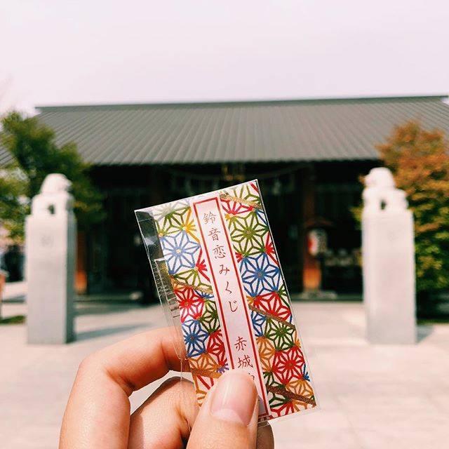 """ちいさな森の作家 on Instagram: """"しっかり祈って来ました🤭❤️#赤城神社 #鈴音恋みくじ"""" (73080)"""