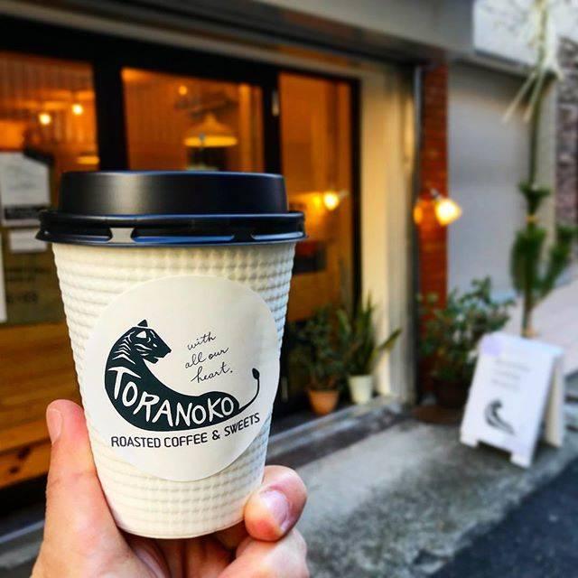 "tomohiko on Instagram: ""四谷須賀神社、於岩稲荷左門神社をお詣りして、TORANOKOコーヒーで一服☕️#四ツ谷三丁目 #toranokocoffee #coffee"" (73766)"