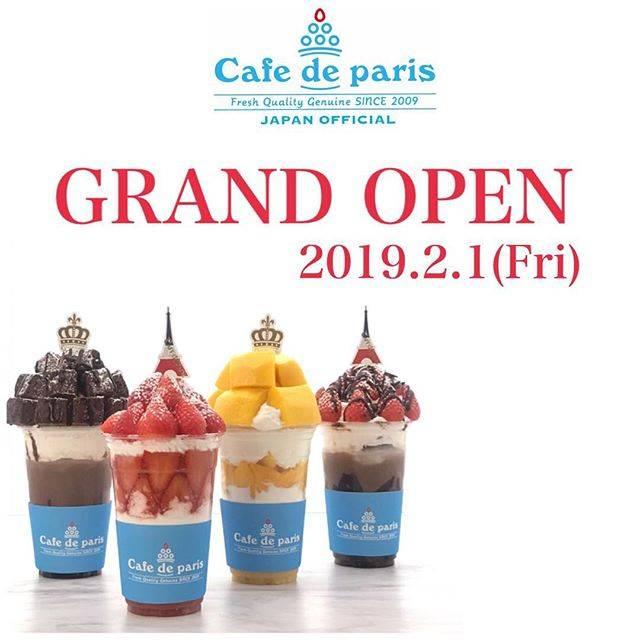 """Cafe de paris JAPAN  カフェ ド パリ on Instagram: """"ついに、来週‼️ 韓国No.1カフェ☕️ ✨【Cafe de paris】(カフェ ド パリ)✨オープン❣️ . 🗓2019年2月1日(金) 六本木ヒルズ メトロハット /ハリウッドプラザB2にオープン‼️ .…"""" (74142)"""