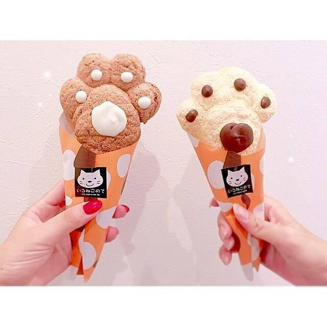 "machi on Instagram: ""2017.9.10 : ) ・ ▸ 新阪急ホテル BLUE JEAN 𖠚⸝⋆ ﹊﹊﹊﹊﹊﹊﹊﹊﹊﹊﹊﹊﹊﹊ 今日から関西女子旅 ♡⋆¨̮⑅ ・ 食べたかったBLUE JEANのいろねこのて🐈.* カフェベーカリーで販売してるこちらのパンが食べたくて行ってきました☺︎*♪ ・…"" (74512)"