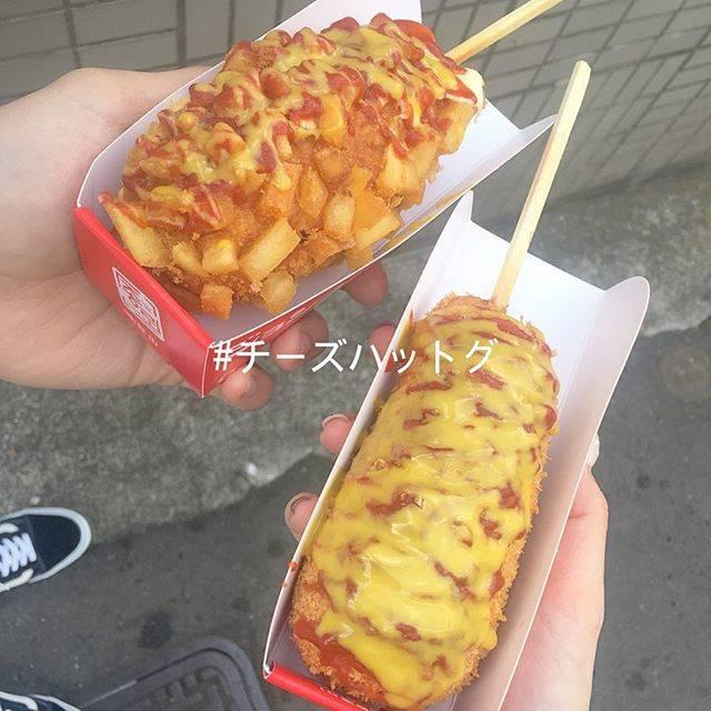 """Rin on Instagram: """"ㅤㅤㅤㅤㅤㅤㅤㅤㅤㅤㅤㅤㅤ このまえ弟と、#チーズハットグ 食べるためだけに 新大久保行ってきた🧀🌭❤️ ずっと食べてみたかった~~ 想像以上に美味しかった🙊!♡ めっちゃチーズ伸びる笑  ㅤㅤㅤㅤㅤㅤㅤㅤㅤㅤㅤㅤㅤ ㅤㅤㅤㅤㅤㅤㅤㅤㅤㅤㅤㅤㅤ ㅤㅤㅤㅤㅤㅤㅤㅤㅤㅤㅤㅤㅤ…"""" (74849)"""