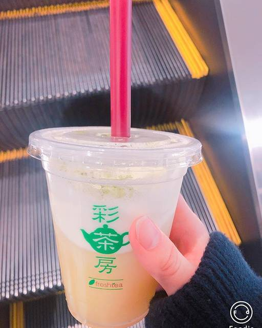 """ゆみ(ねこ) on Instagram: """"チーズ♡#岩塩チーズ四季春茶 #彩茶房 #チーズ #😋"""" (75146)"""