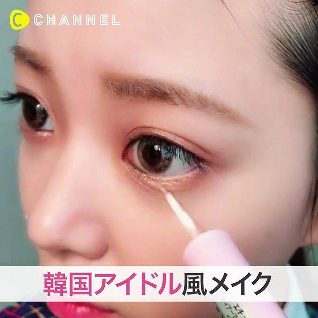 "C CHANNEL-Beauty メイク.コスメ.ネイル動画 on Instagram: ""💋韓国アイドル風メイク🇰🇷💋 . クリッパー:伊藤弥鈴 @itomisuzu_ . 💗Check👉 @cchannel_girls 🎶 💗Follow me👉 @cchannel_beauty 🎵 💋Shopping👉 @cchannel_shopping 💛 💄C…"" (75397)"