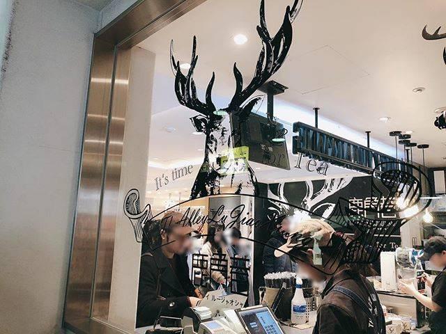 "okr。 on Instagram: ""ジアレイさんっ❤︎..#thealley #thealleylujiaoxiang #タピオカ #タピ活 #新宿 #新宿カフェ#cafe #tapioca #milktea #gm#鹿が可愛いよなあ#すごく並ぶけどね"" (75671)"