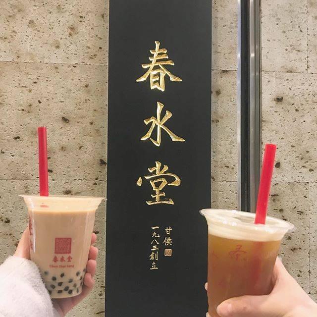 """あみこ on Instagram: """"🥤 . . ❣️ 春水堂 ( @chunshuitang ) . 行ったのは3回目☺️ . タピオカは小粒で柔らかめ無味‼︎ 小さいからかいっぱい入ってた💭 後味苦い💦 でもさらっとした口当たりで飲みやすい👍🏻 私はタピオカは小粒より大粒派だと知った、笑 . . #春水堂…"""" (76138)"""