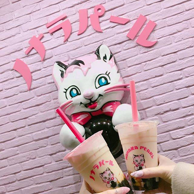 "𝒜 on Instagram: ""🐱🥤💖"" (77712)"