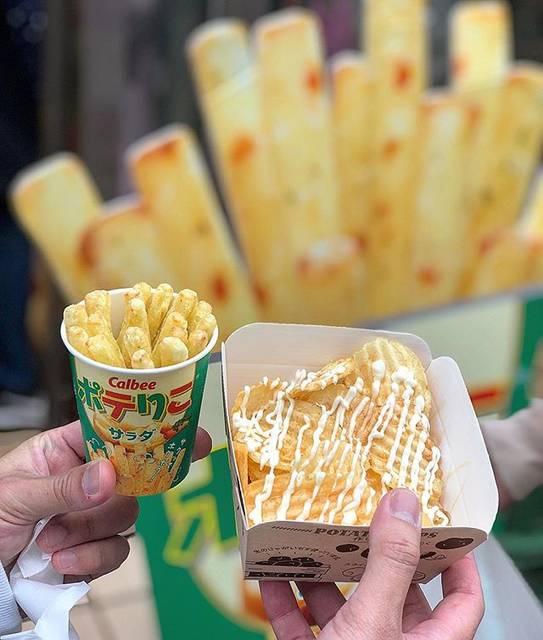 "@xinkai09 on Instagram: ""Calbee chips - so good and addictive!  #calbeeplus #tokyo #harajuku #takeshitastreet #japan #food #foodie #foodgasm #foodporn…"" (78766)"