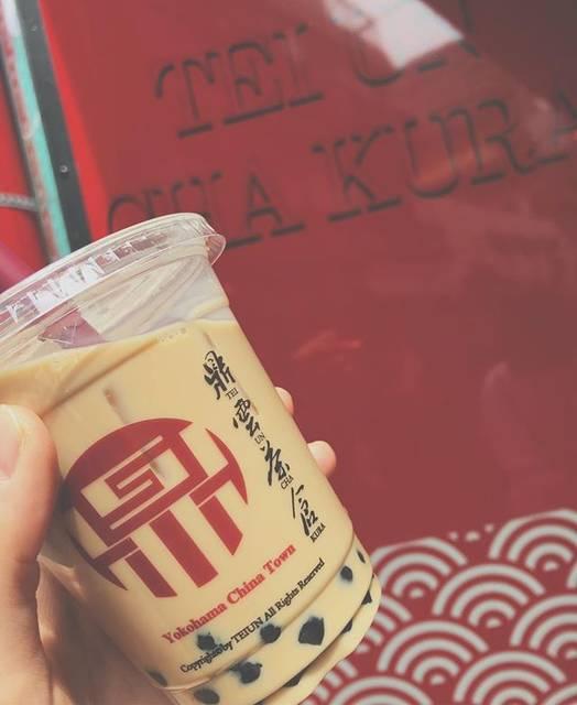 """아 on Instagram: """"#鼎雲茶倉#テイウンチャクラ#タピオカ#横浜中華街#いいね返し"""" (79075)"""