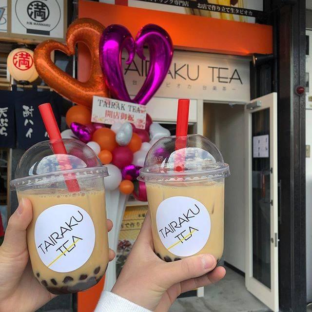 """Nanaha on Instagram: """"たぴおか💙#台楽茶#今日オープン#堺東#に#たぴおか#できました#どっちかとゆうと#Q&D#っぽい#たぴおかは#めっちゃ#つるつる#してた 😂😂"""" (79094)"""