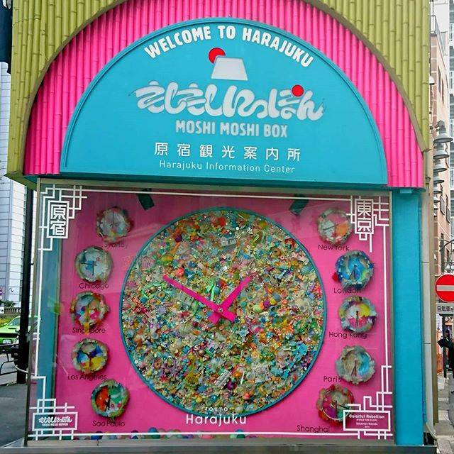 """Hilary & Jessica on Instagram: """"Lost in Harajuku? Look for the Moshi Moshi Box, on the opposite side of Takeshita Dori - it's the Harajuku Information Centre. They'll sort…"""" (79631)"""